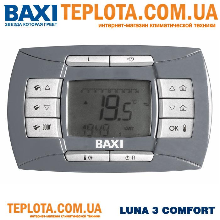 BAXI LUNA-3-COMFORT