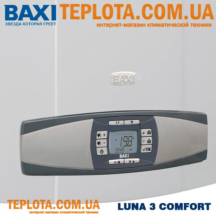 BAXI LUNA3 Comfort