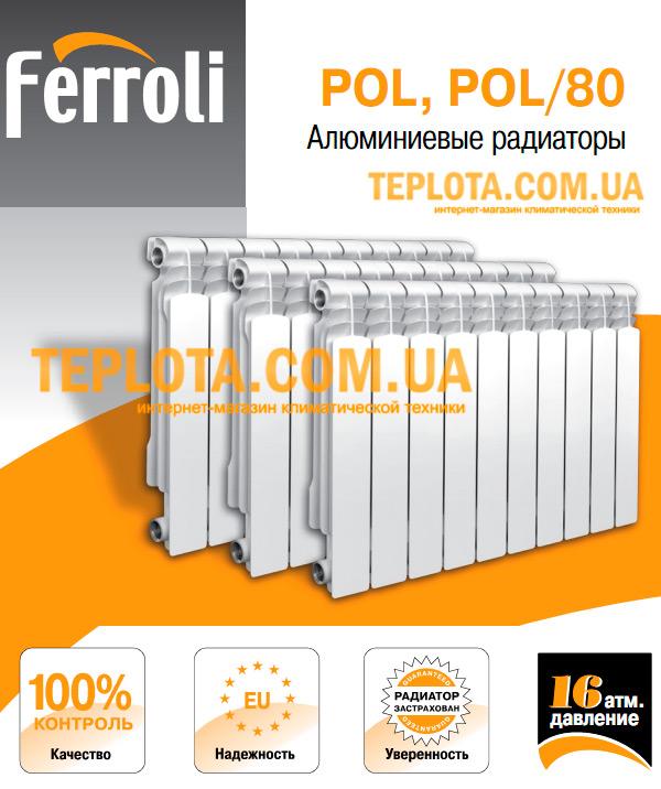Ferroli POL