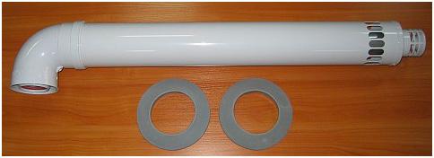 Коаксиальный комплект турбированного котла NOBEL