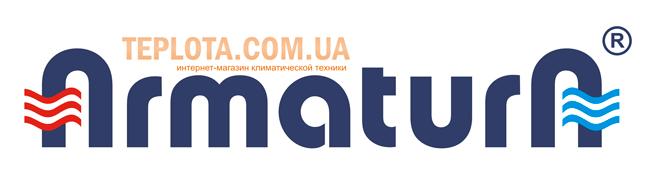 Armatura Польша алюминиевый радиатор