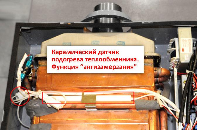 Газовая турбо колонка INDOM с функцией АНТИЗАМЕРЗАНИЯ