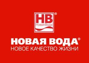 логотип Новая Вода