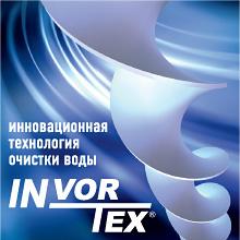 invortex_logo