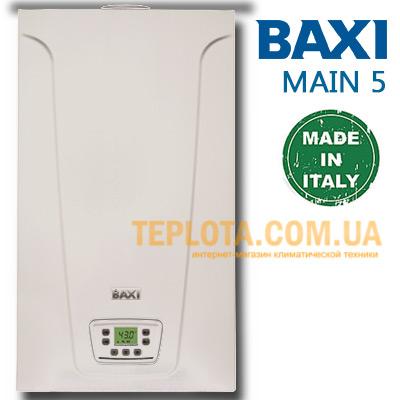 BAXI-MAIN-5-01