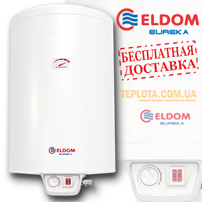 Eldom-eureca-50
