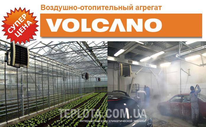 Volcano-brif-2