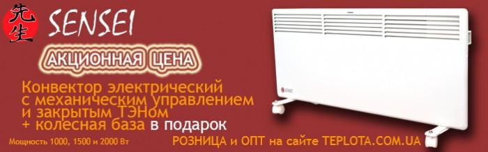 график включения отопления в москве: