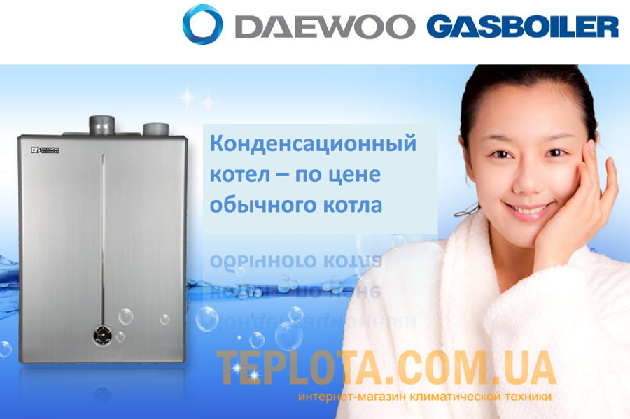 Daewoo-001