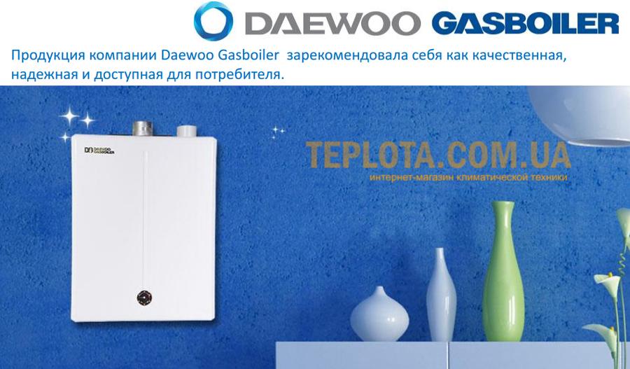 Daewoo-005