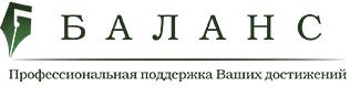 Бухгалтерское обслуживание в Харькове — БАЛАНС