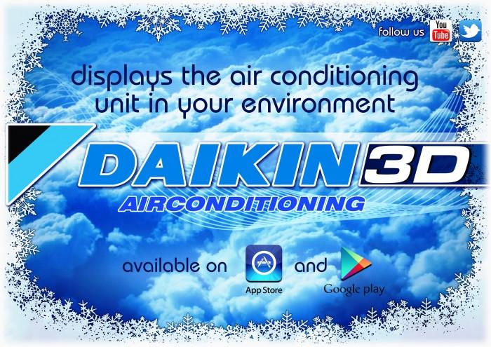 Маркер А4 для программы DAIKIN 3D